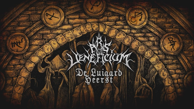 Ars Veneficium De Luiaard Heerst feat Acherontas Shibalba Official Lyric Video