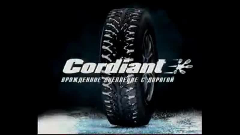 Рекламный блок Спорт 01 11 2009 1