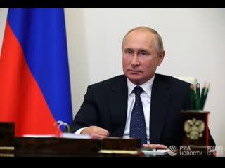 Встреча Путина с членами Совфеда