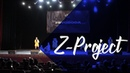 Z Project || The Best Dance Team Show Juniors || Preselect || Choreo 2019