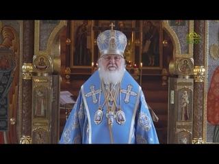 Слово Святейшего Патриарха Кирилла в 43-ю годовщину кончины митрополита Никодима (Ротова)