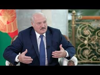 Лукашенко: Если твоя страна будет посредником в диалоге, я не откажусь!    Интервью Sky News Arabia