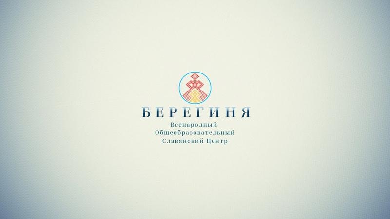 Надежда Токарева 10'11 10 2020 Д01 Большой Семинар Сочи День 01 Полная версия