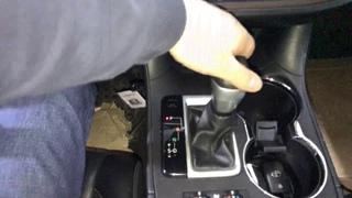 Toyota Highlander замок акпп. Дополнительное механическое противоугонное устройство мультилок Фортус