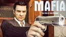 Мафия, 2 серия, Запарился бомбить тачки Морелло