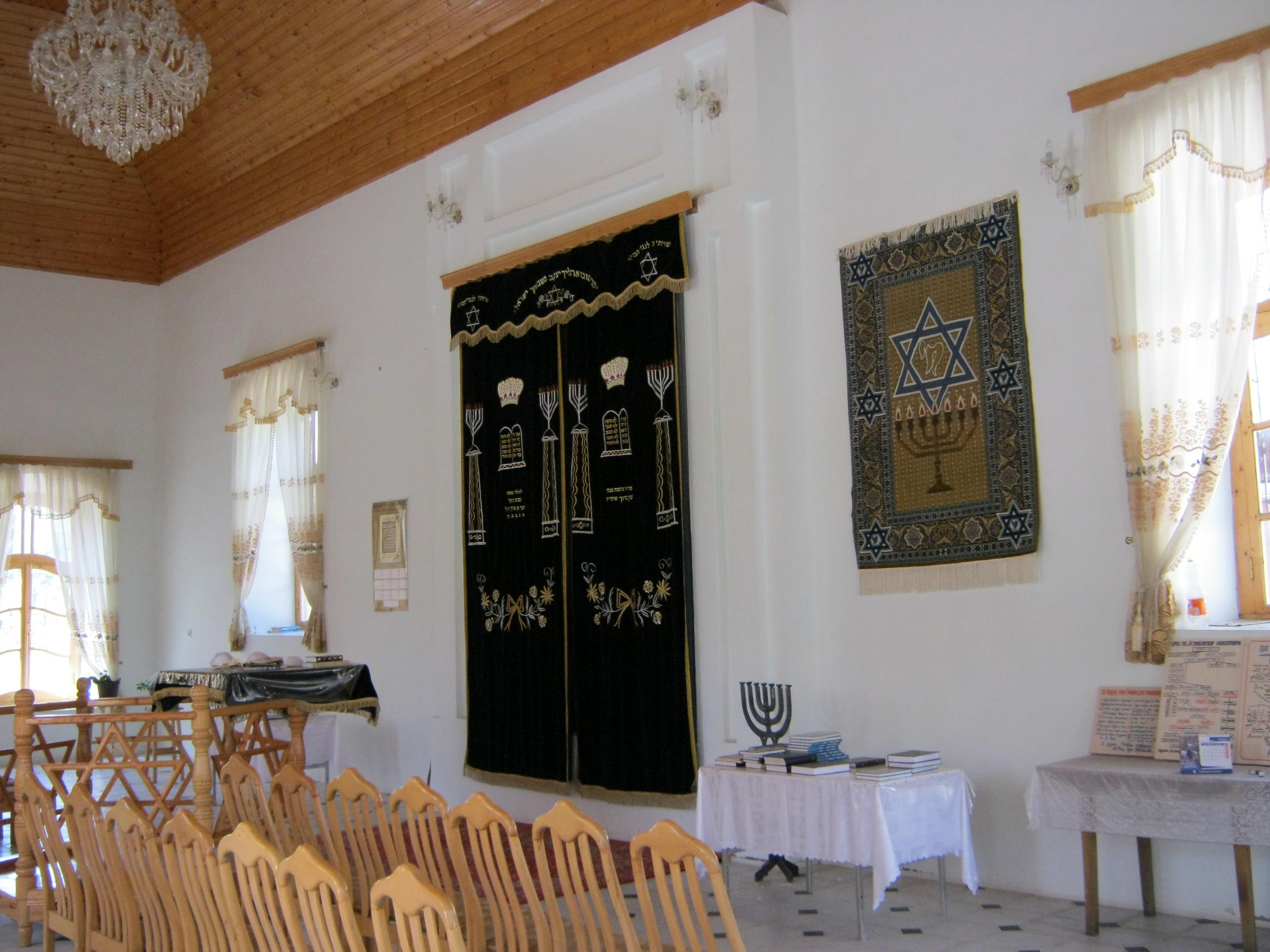 Синагога (это еврейский храм)