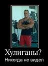 Фотоальбом Михаила Ранцева