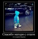 Фотоальбом человека Виталия Рыбалко