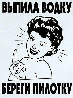 фото из альбома Максима Назарчука №9