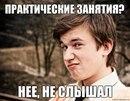 Фотоальбом Лёвы Авагяна