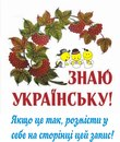 Персональный фотоальбом Ігора Стукана