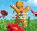 Яркова Люся | Алматы | 26