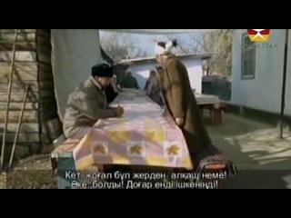 Три брата 4 серия (казах-фильм)