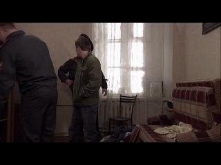 Богини правосудия 2010 1 серия HDRip
