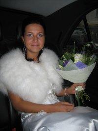 Ольга Савостьянова