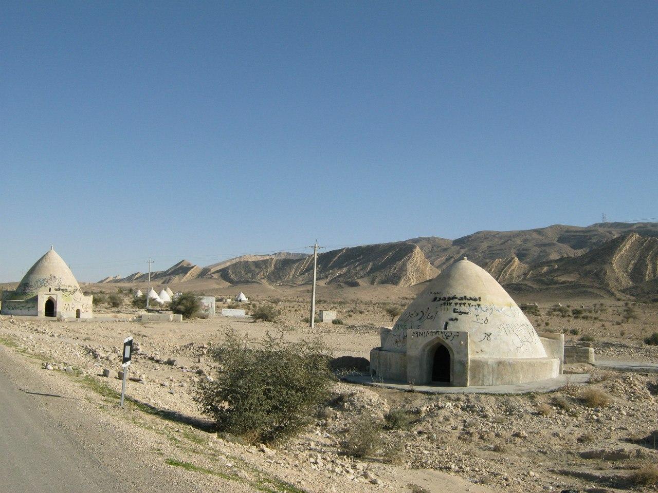 Скопление резервуаров для воды в Иране