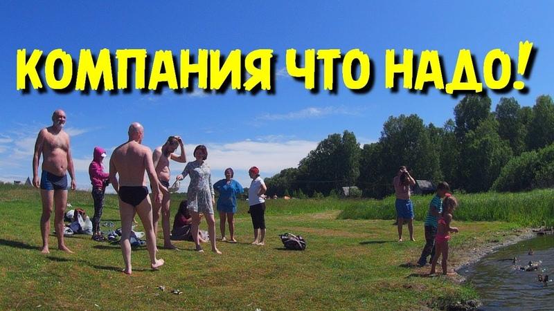 135 Озеро Линёво Озеро Щучье Волшебная поездка часть 1