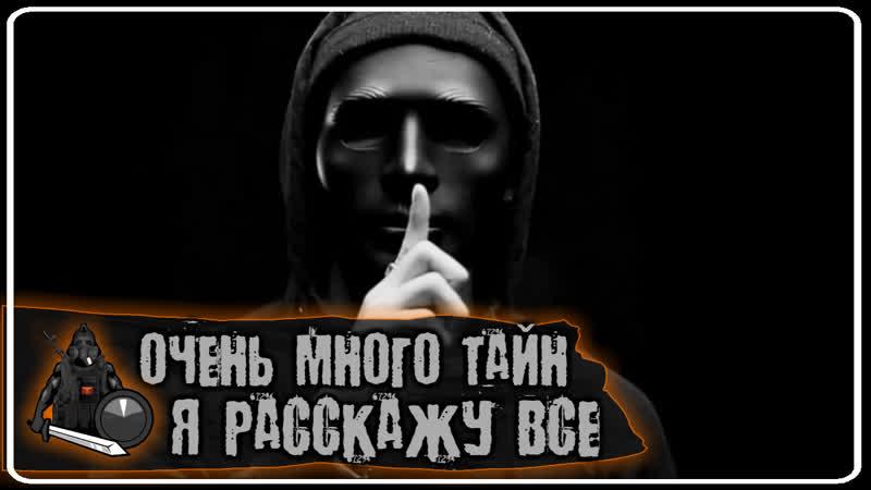 Очень много тайн ★ PVP арена - тащить или тащить ★ Секретики устава штормов с EU ★ Сталкер Онлайн