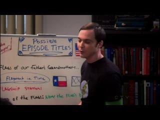 The Big Bang Theory - Радж и Siri