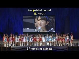 LIVE Hello Project Ame No Furanai Hoshi De Wa Ai Senai Darou