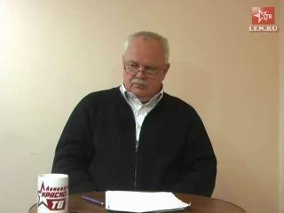 КТВ Итоги года. Первый секретарь ЦК РКРП Виктор Тюлькин подводит итоги 2011 года и отвечает на вопросы зрителей.