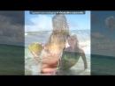 «Шарм-эль-Шейх» под музыку Ирина Круг и Алексей Брянцев - Мне не хватает твоих глаз2011.