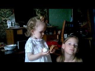 доце Светочке 2 годика