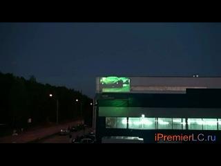Реклама автомобильной компании Маруся, используя лазерный проектор