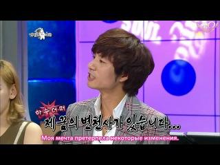 [SHOW] MBC Radio Star EP 256 - Taeyeon, Jessica & Tiffany/ (рус.саб)