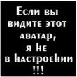 Фотоальбом Александра Страхова