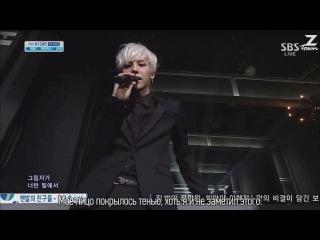 G-Dragon (Big Bang) - Black (Feat. Jennie Kim) рус.саб MV