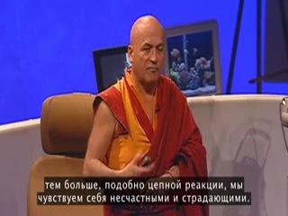 Матьё Рикар, биохимик, ставший буддистским монахом, говорит, что можно обучать разум привычке к благоденствию