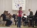 Выступление с оркестром ПГИИК