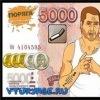 Данил Андрюсечко