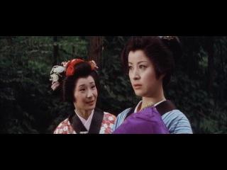 (ЗВУК) Окацу в бегах / Yoen Dokufuden: Okatsu Kyojo Tabi / Okatsu the Fugitive