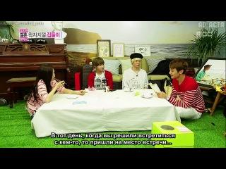 130622 MBC We Got Married Эп. 9 часть 1 (русс.саб)
