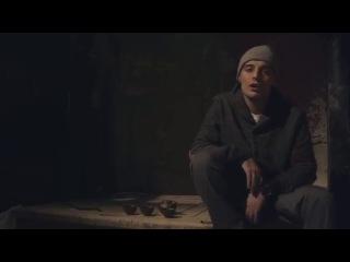 Guf (feat Лион)  Танцы с волками