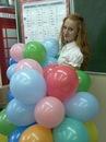 Фотоальбом Алины Зиминой