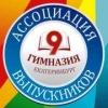 ΑлександрΜаксимов