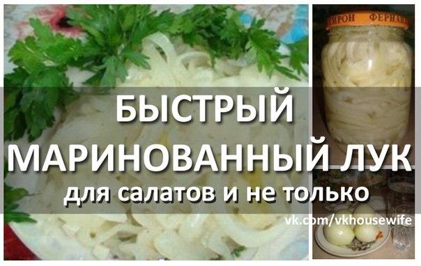 Рецепты закусок фуршета