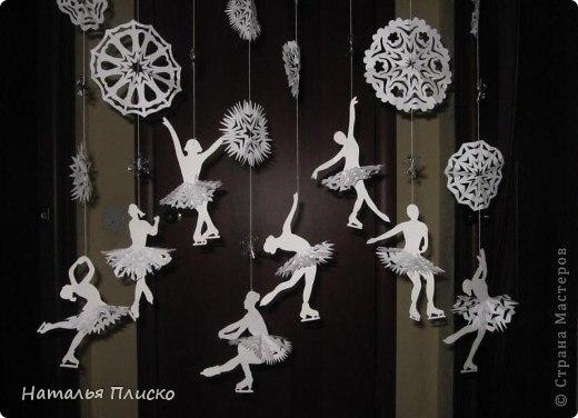 Балерины своими руками на новый год