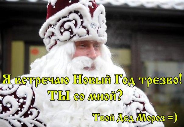 Где встретить новый год татарстан