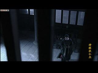 Легендарный Ди Жэньцзе Shen Tan Di Ren Jie Amazing Detective Di Renjie - 1627