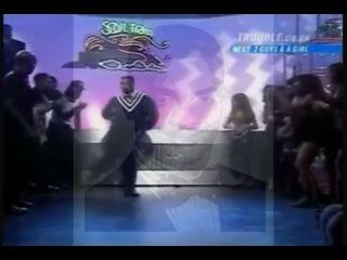 Трейлер группы Принц из Беверли Хиллз