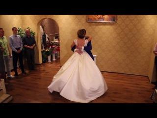 2014 год. Прекрасный свадебный танец Сергея и Марии под чарующий вальс