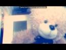 «Webcam Toy» под музыку Танюша- - - Ты прекрасней ангела.. Будь счастлива моя любимая НЕТУ у меня,ТЕБЯ дороже.....Пройдут года,но НЕ ЗАБУДЕМ мы друг друга =(Будь счастлива)прости за всЁ,ЛЮБЛЮ ТЕБЯ моя лучшая подруга!!.