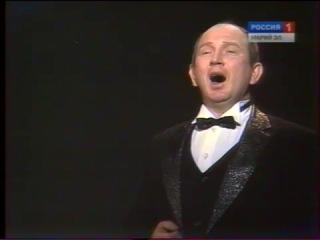 Иван Смирнов Пытартыш кыл