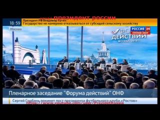 Путин Дайте ему микрофон а то зарежет Ржаааач