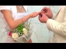 Перовский ЗАГС. Что происходит при регистрации брака.