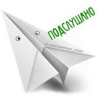 Логотип Подслушано в УГАТУ